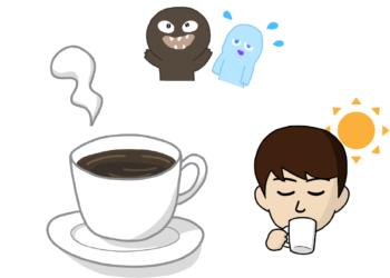 カフェイン取りすぎてない?コーヒーに隠された罠とは!?