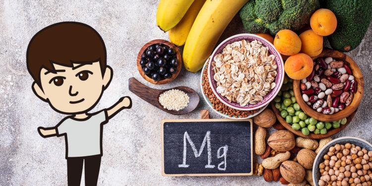 マグネシウムが多く含まれている食品とは!?不足しがちなミネラルの一種マグネシウムの効果